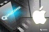 iPhone销量下滑让苹果感受到压力,与高通达成...