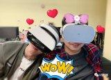 在VR中度过了一个不一样的情人节