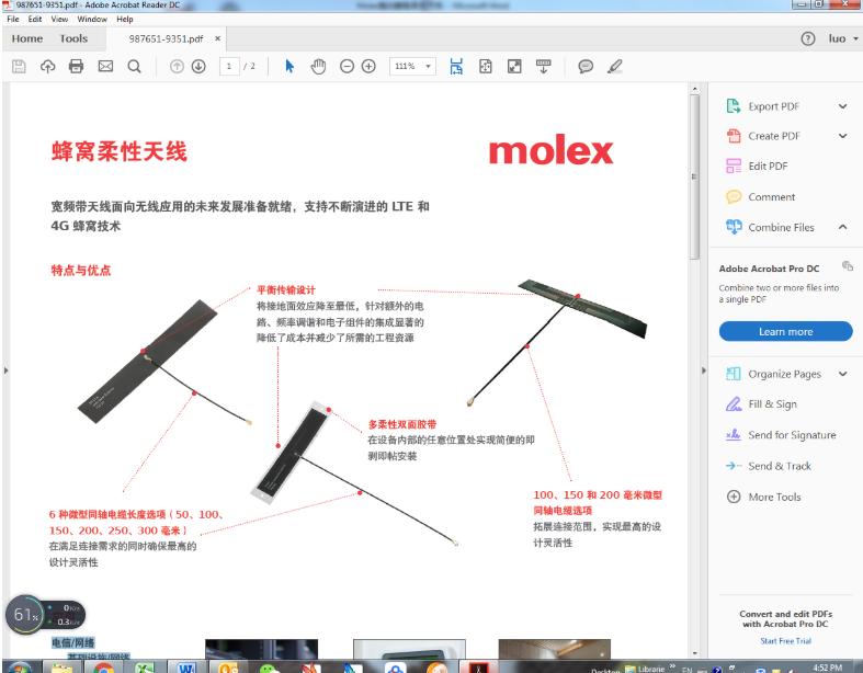 Molex推出蜂窝柔性天线
