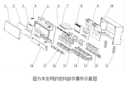导轨式三相预付费电能表的原理及设计