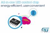 意法半导体推出多合一的LED控制芯片,未来实现更节能体验