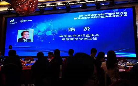 2018年深圳IC龙8国际娱乐网站销售超100亿美元,海思汇顶增长迅猛
