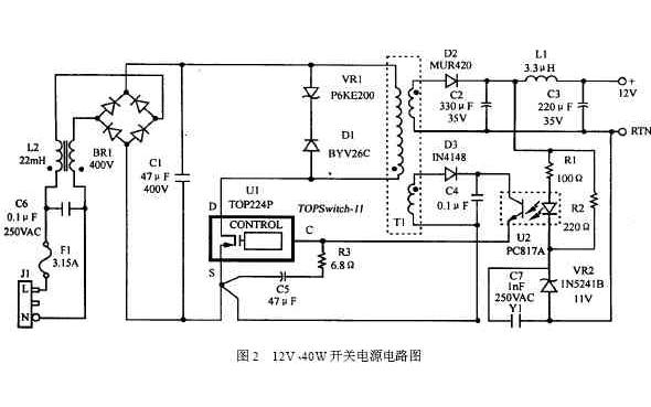 12V3A 40W的开关电源电路图资料免费下载