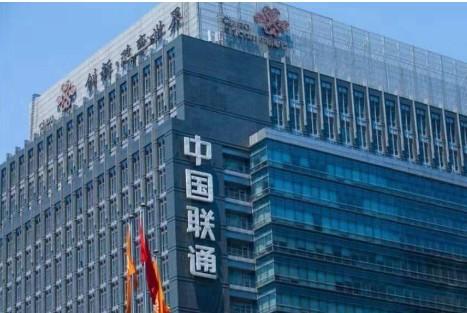中国联通正在重耕900MHz积极建5G打底网