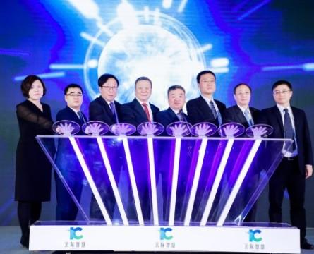 中国联通将着力打造5G时代下的新一代CDN及边缘计算能力
