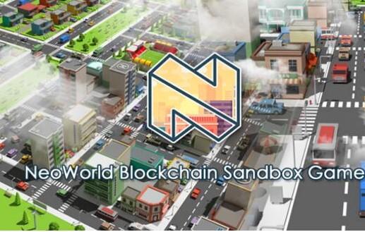 区块链多人联网沙盒游戏NeoWorld介绍