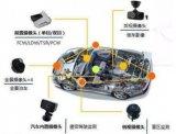 雷洪钧:汽车自动驾驶技术与实例的研究(上)