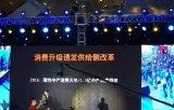未来五年,中国产业经济的所有命运都掌握在自己手上
