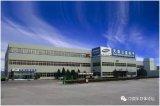 三星加快建設全球領先的車用MLCC工廠