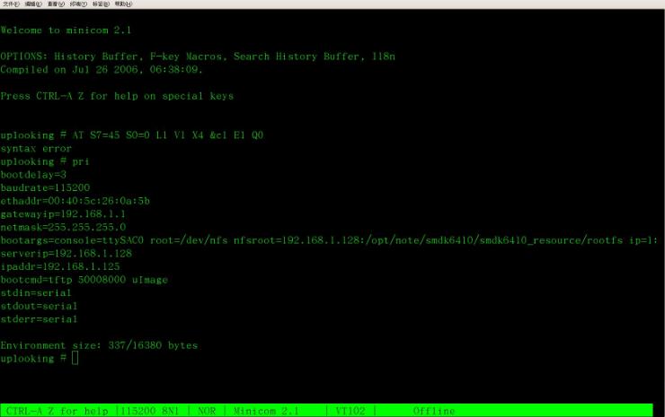 浅析七款嵌入式Linux操作系统