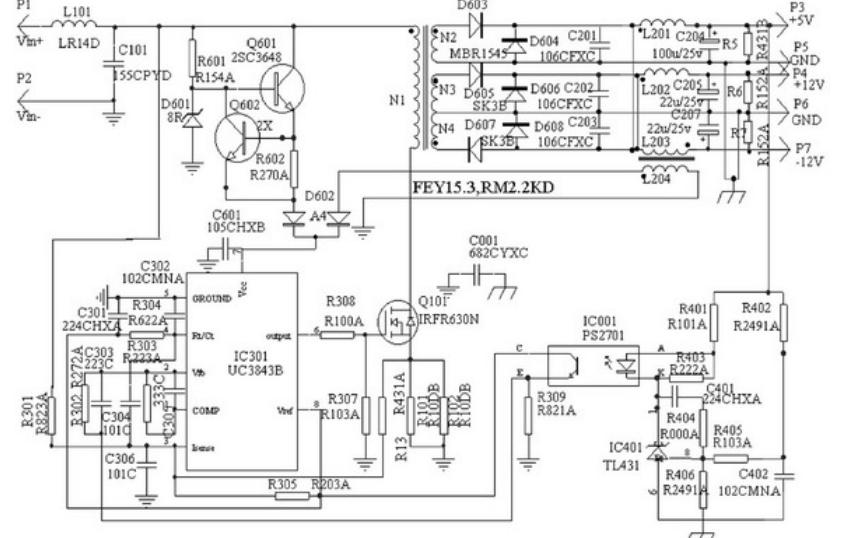 设计UC3843控制的小功率多路输出DC模块电源的资料说明