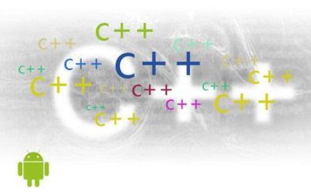 C++语言的基本构成详细资料说明