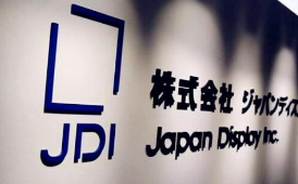 JDI抢吃苹果订单 确立OLED量产技术