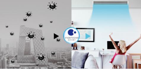 海信中央空调基于市场需求 为消费者打造健康舒适的室内环境