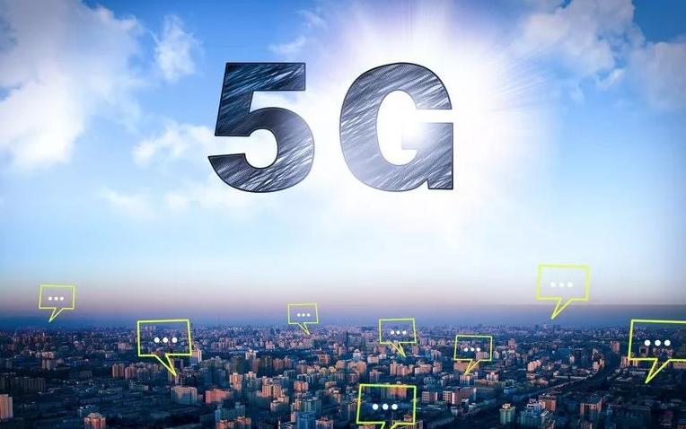 5G+人工智能,是否会率先成为全行业智能化转型的...