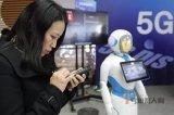 上海建全球首个能使用5G网络的火车站