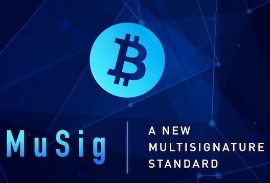 MuSig签名方案可替代当前比特币的ECDSA签名算法