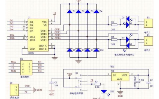 信息描述 bq24278 高度集成的单节锂离子电池充电器和系统电源路径管理器件针对空间有限且带有高容量电池的便携式应用。 单节充电器由一个诸如 AC(交流)适配器或者无线电源的专用充电源供电运行。此电源路径管理特性使得 bq24278 能够在为电池独立充电的同时从一个高效 DC 到 DC 转换器为系统供电。 此充电器一直监视电池电流并在系统负载所需电流超过输入电流限制时减少充电电流。 这样可实现正常的充电终止和定时器运行。 系统电压被调节至电池电压,但不会下降至低于 3.