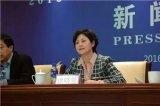 工信部公布中国工业互联网研究院院长、党委书记和副院长人选