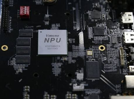嵌入式系统中的处理器可以分成以下四大类