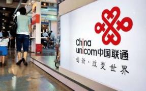 中国联通绵阳分公司采购的锂电池为退役动力锂电池