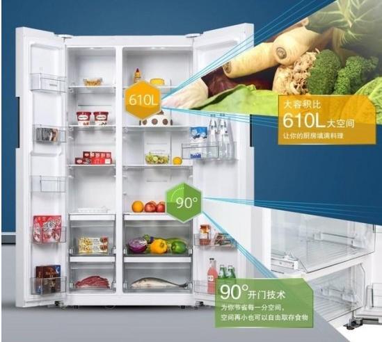 西门子BCD-610W对开门冰箱大容量海纳百鲜 你值得拥有
