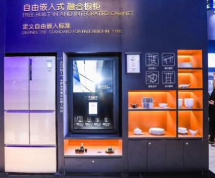 卡萨帝冰箱市场份额稳居高端第一 完全满足了高端用户需求