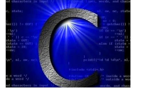 C语言程序设计教程之顺序结构程序设计的资料说明
