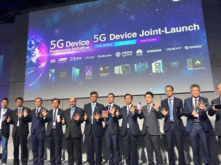 中国移动5G终端先行者计划隆重发布了首批四款5G芯片和九款5G终端