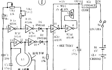 腕式微型金属探测器的制作资料说明