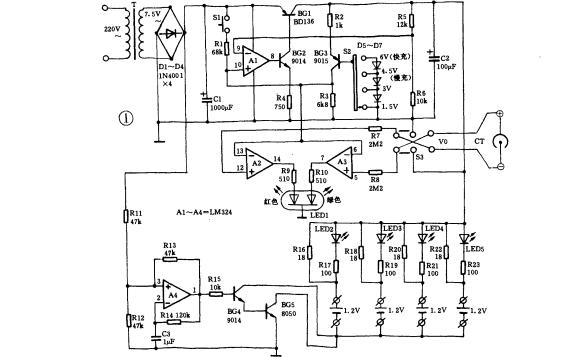 如何自己制作一个地下金属探测器