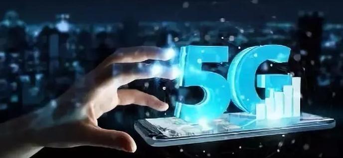 """5G+AI""推动行业革命 我们面临空前的国家战略机遇"