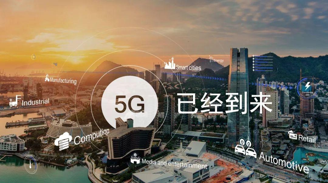 高通已推出第二代5G调制解调器和射频前端解决方案