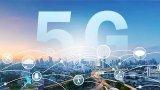 华为先行宣布了中国5G技术试验的第三阶段网络测试,商用化倒计时