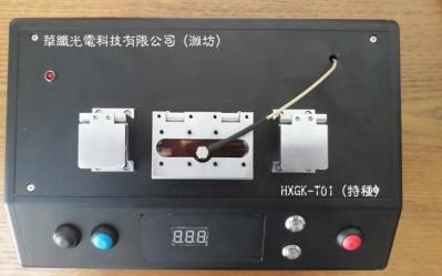 華纖光科國產光纖涂覆機操作手冊資料免費下載
