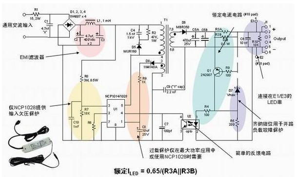 直流电源或交流电源对led驱动应用的设计