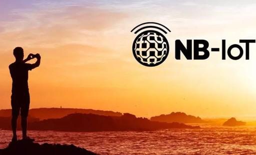 NB-IoT基站的規模化建設將為我國物聯網應用產業的發展奠定堅實的基礎