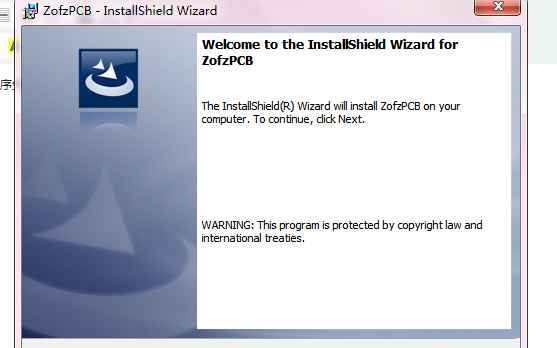 ZofzPCB 3D模拟电路图软件应用程序免费下载