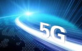 中兴5G手机2019年上半年实现商用