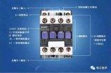 如何给电机选择合适的交流接触器