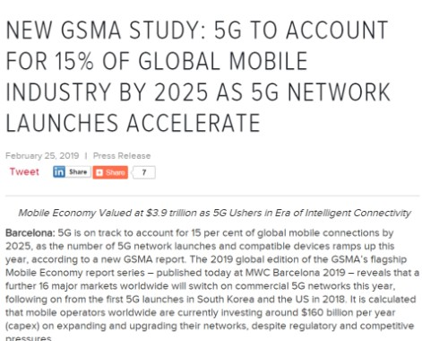 5G有望在2025年占全球移动连接的15%