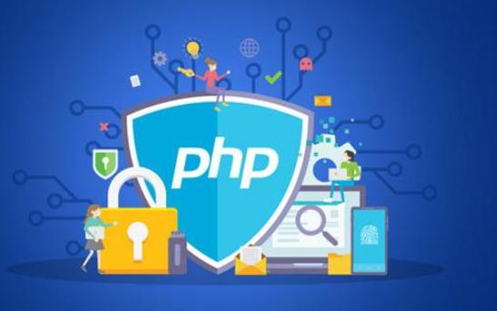 PHP的安全性详细资料说明
