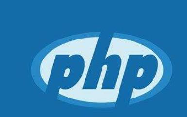 PHP的典型三层架构资料说明