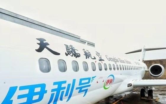 乌鲁木齐航空将成为国内第三家运营ARJ21飞机的航空公司