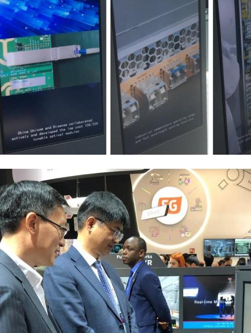 中国联通在2019年世界移动通信大会上展示了超宽带接入网络关键技术