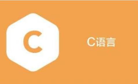 C语言程序设计经典习题含答案资料大全免费下载
