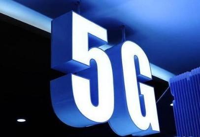 5G时代基站迎来需求爆发增长