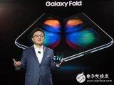 三星Galaxy Fold可折疊屏手機,更多可能...