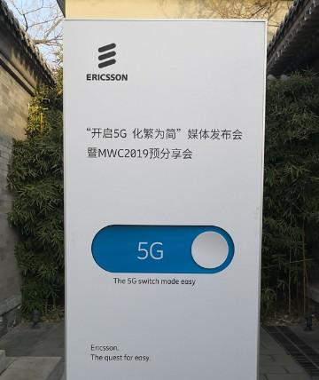 爱立信开启5G化繁为简的理念助力运营商5G在2019年成功商用
