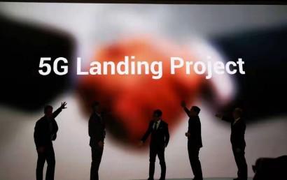 OPPO宣布將于2019年上半年率先推出5G手機